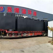 RBA屠宰污水处理设备 杀猪废水环保生产厂