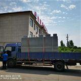 小型社区污水处理设备新型防腐设备厂家