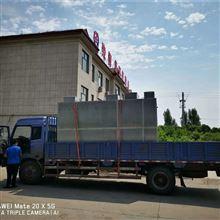 RBA厂家供应小型社区污水处理设备新型防腐设备