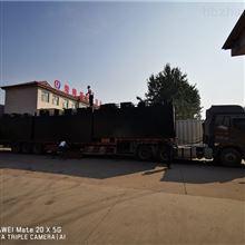 RBA一体化乡村生活污水处理设备生产厂家