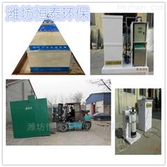ht-113银川市循环水加药装置