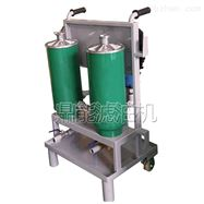 QFC-50滤油小车实惠便携式高效滤油小车