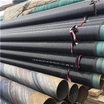 饮水3PE防腐钢管工艺