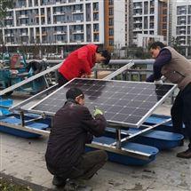 RSUN*1500-TL太阳能推流曝气机