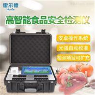 HED-GS300多功能食品安全检测仪生产厂家