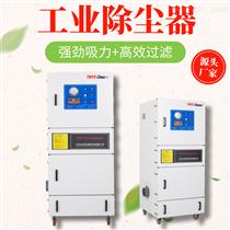 工业集尘器生产厂家