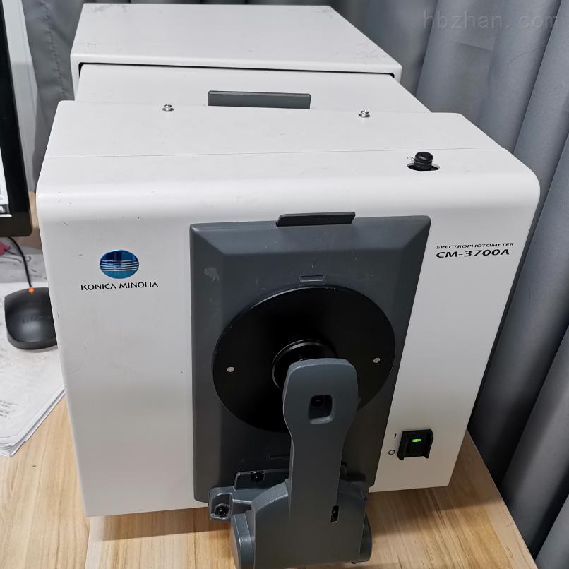 美能达分光测色仪CM-3700A维修