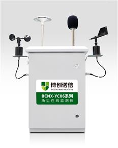 激光散射法粉尘监测仪