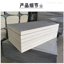 河北生產聚氨酯保溫裝飾砂漿紙複合板
