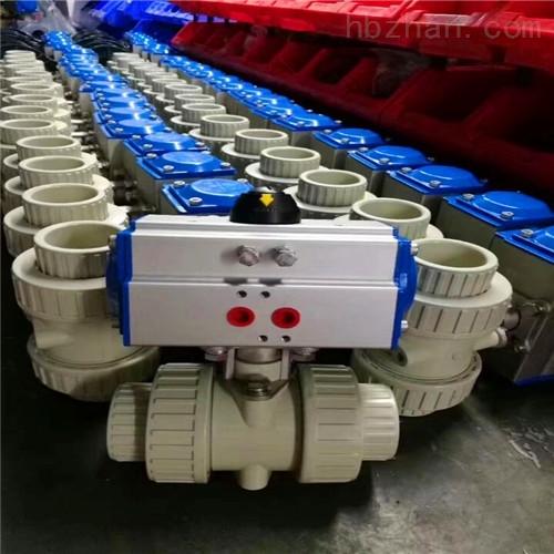 气动双活接塑料球阀