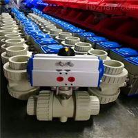 PE气动聚乙烯塑料球阀