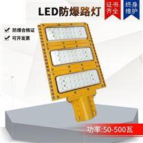 防爆路灯LED照明灯加油站大功率照明