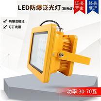 LED防爆灯泛光灯夜间照明工程施工照明灯