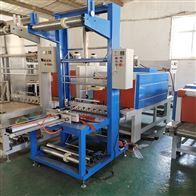 熱收縮套膜封切機 飲料封口包裝機廠家