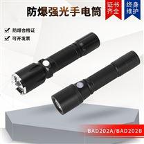 防爆电筒LED手电防水耐腐蚀