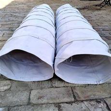浙江抗老化优质帆布通风除尘伸缩布袋