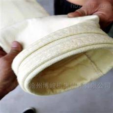 淄博锅炉厂除尘耐高温过滤布袋生产