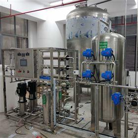 净水设备公司直饮水设备