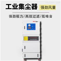 廢氣淨化設備 集塵機