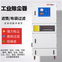 粉塵工業集塵機生產商