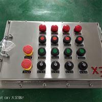 BXK8050-A12D12防爆控制箱