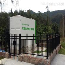 农村一体化污水处理设备生产