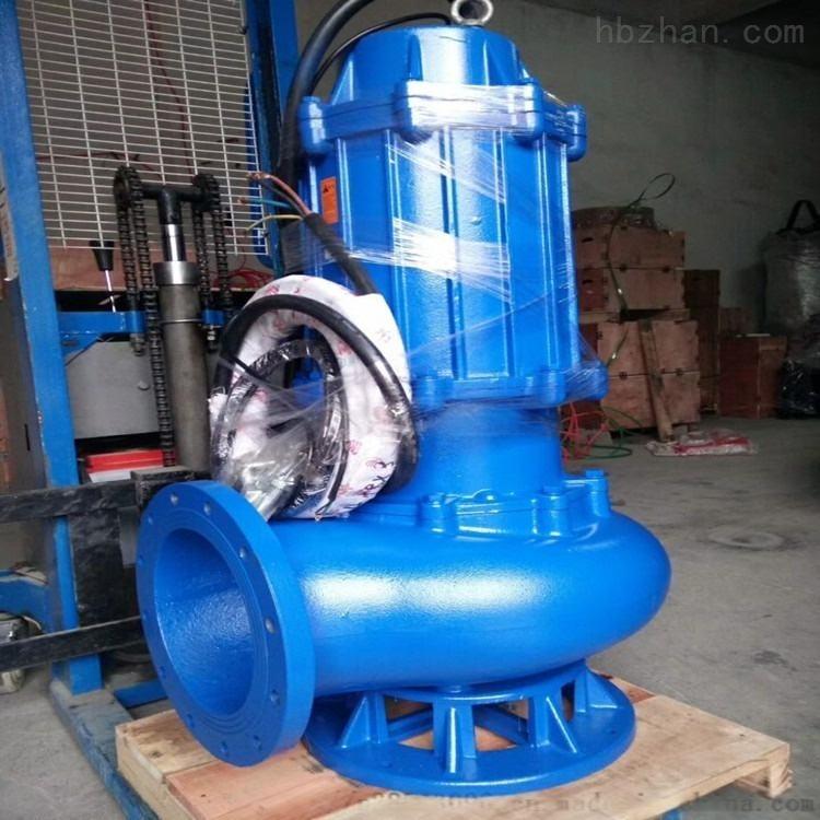 大口径潜水排污泵