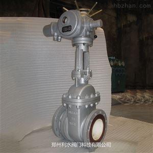 电动陶瓷排渣阀