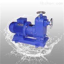 沁泉 ZCQ型节能自吸式磁力驱动泵