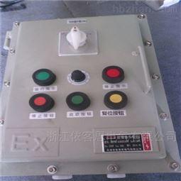 油泵电机回路防爆就地操作柱钢板焊接材质