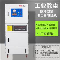 移动式工业集尘机配套