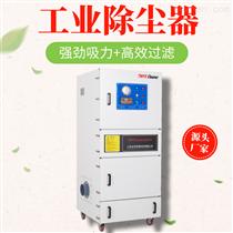 箱體式工業集塵機