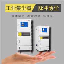 自動磨光機集塵設備