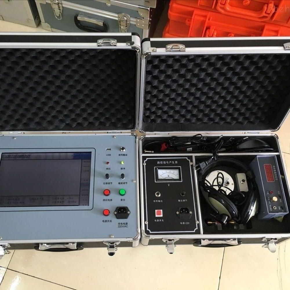 上海生产高压电缆故障测试仪