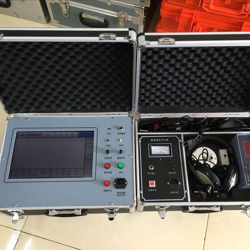 电缆故障测试仪(小屏)