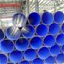 市政TPEP防腐钢管