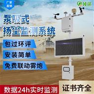 FT-BX03-1PM2.5环境监测仪器