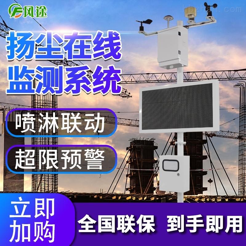 大气监测设备价格