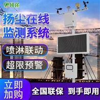 FT-BX07-1大气监测设备价格