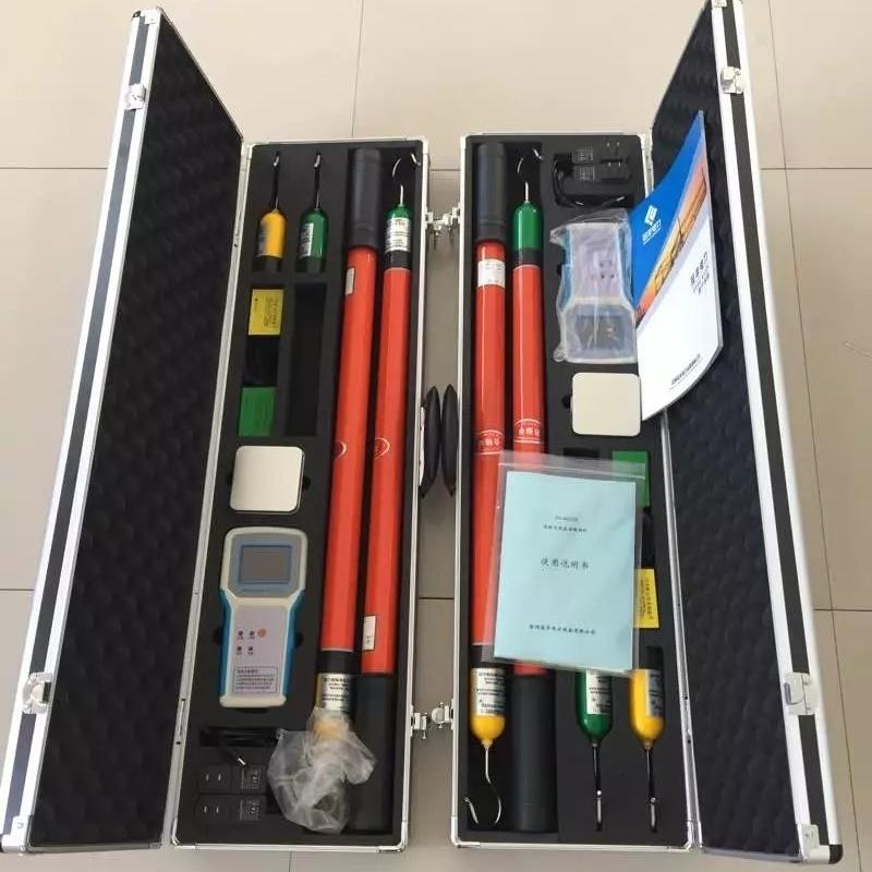供应无线数字核相仪RXHX3000