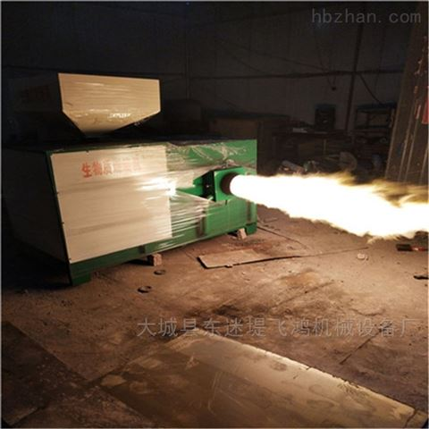 卧式三回程水火管锅炉生物质颗粒燃烧机