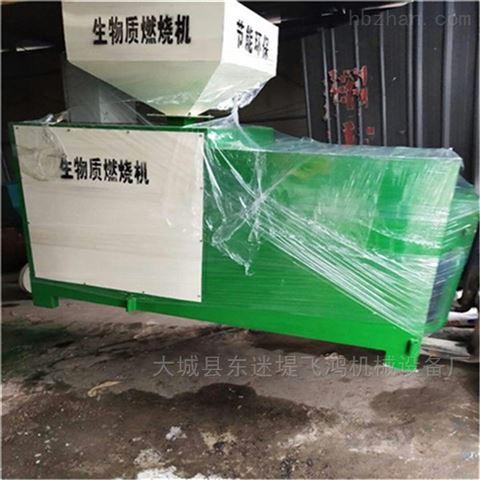 生产卧式燃煤锅炉配套生物质颗粒燃烧机