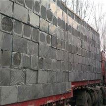 阻燃轻质高强度发泡水泥保温板