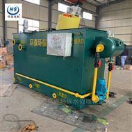 HS-QR氣浮機在乳品製造工業汙水處理設備應用