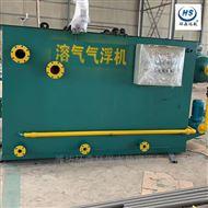 HS-QR專業生產溶氣氣浮機