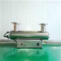 BNG-UVC-600浙江生活饮用水紫外线消毒器