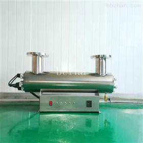 BNG-UVCQL10-30紫外线消毒杀菌器