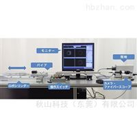 Arasamir日本29精密机械futaku无损内表面测量仪