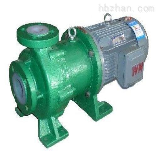 氟塑料自吸式磁力泵供应
