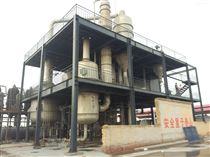 0~100t/h化工废水蒸发器